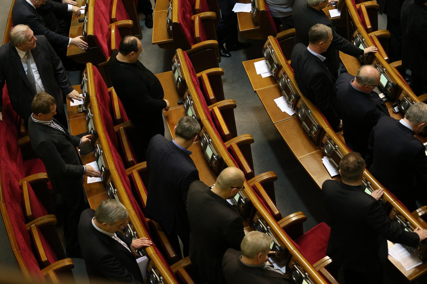 """Активисты определили победителей среди """"кнопкодавов"""" в Раде"""