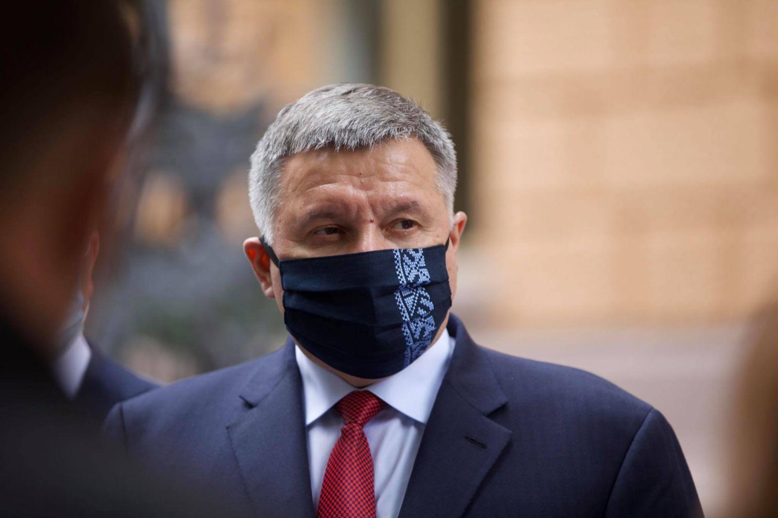 """Украина будет месяцами выходить из карантина """"мягкими шагами"""", – Аваков"""