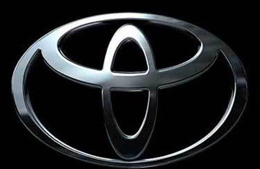 Компания Toyota вернулась к прибыли после девяти месяцев убытков