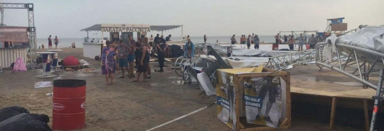 В Затоке на фестивале Z-Games из-за удара молнии погиб человек