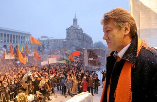 В Донецке проводили «оранжевую пятилетку»