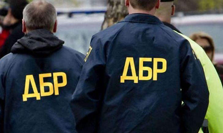 """ГБР вызвало на допрос журналистов """"Наші гроші"""""""