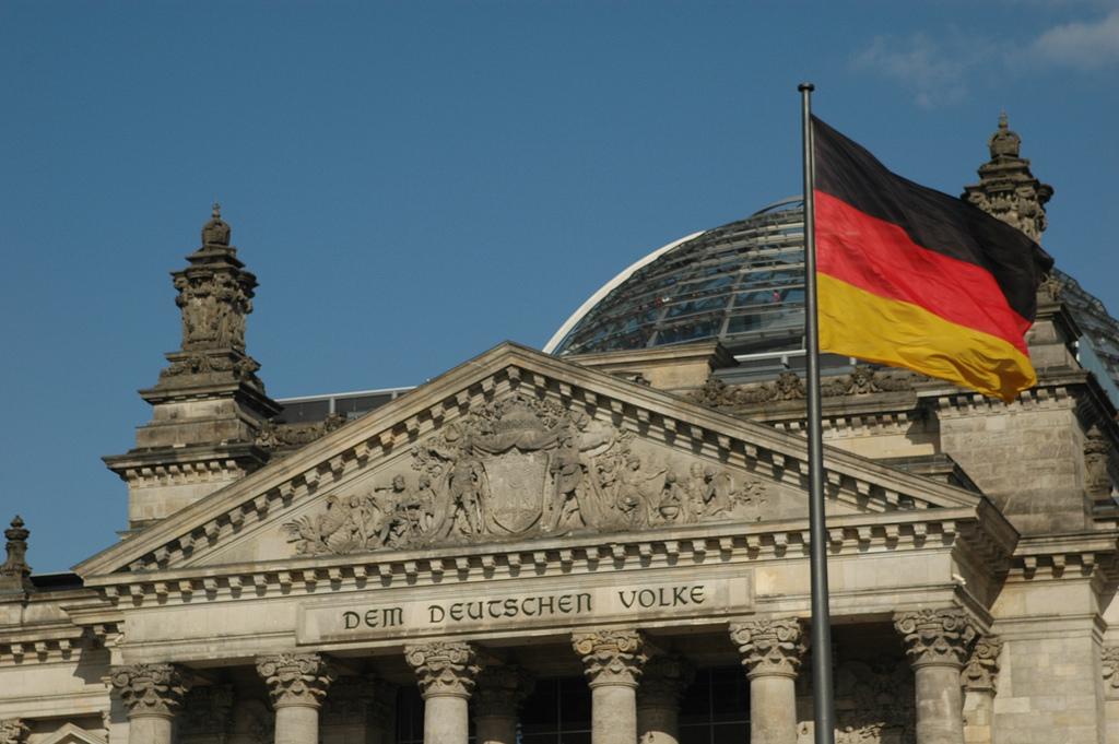 В Германии на обсуждение в Бундестаг будет вынесена новая стратегия по Д...