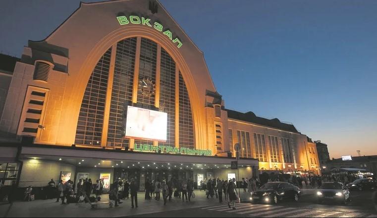 Центральный ж/д вокзал Киева эвакуировали из-за сообщения о минировании