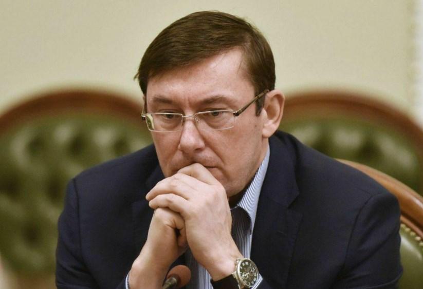 """Луценко """"по досадной ошибке"""" не пригласили на совещание СНБО"""