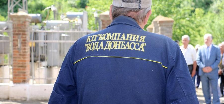"""Сотрудники компании """"Вода Донбасса"""" попали под обстрел, есть раненые"""