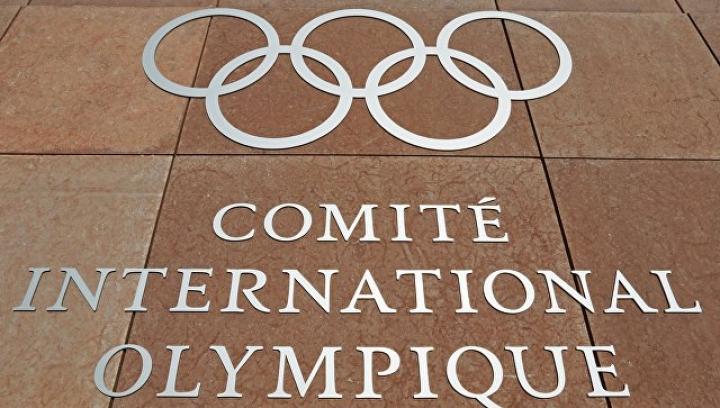 МОК требует от российских спортсменов вернуть 24 олимпийские медали из-з...