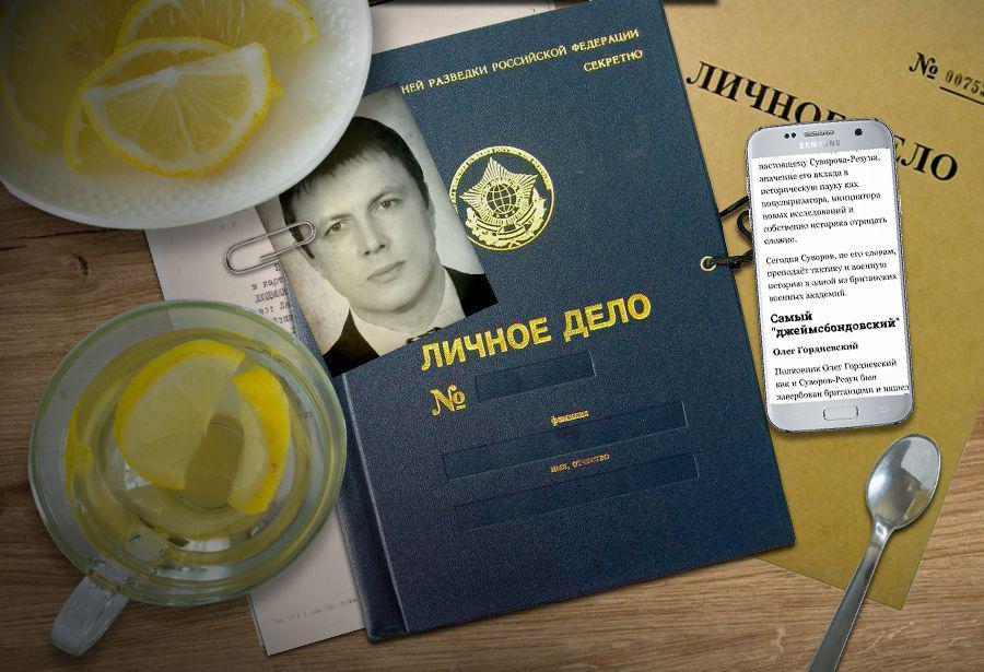 Из Черногории американский шпион в АП Путина на яхте уплыл в Италию, отк...