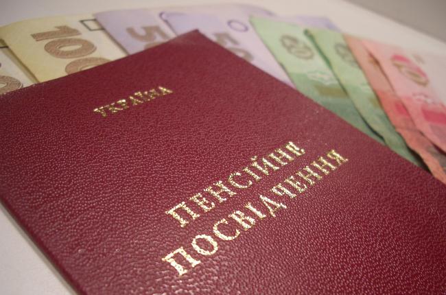 В Украине стартовала первая автоматическая индексация пенсий