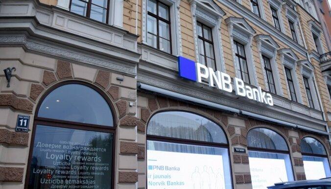 В латвийском PNB Banka арестованы счета 10 украинских IT-компаний, – СМИ