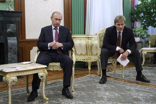 Власти РФ поддержали прекращение огня в Донбассе с 1 сентября
