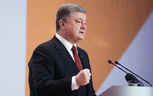 Масштабы коррупции в Украине преувеличивают журналисты, - Порошенко