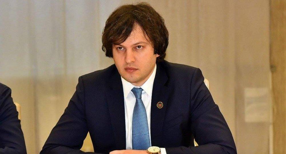 Спикер парламента Грузии ушел в отставку