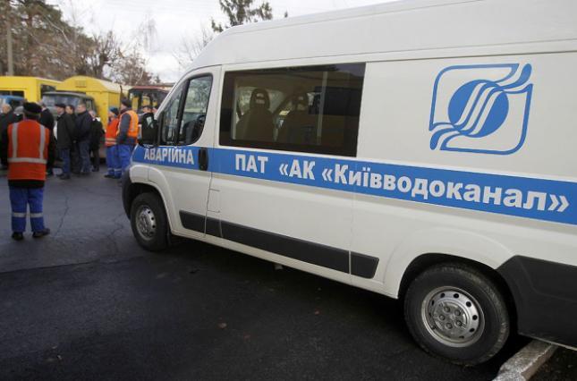В центре Киева многие дома остались без воды