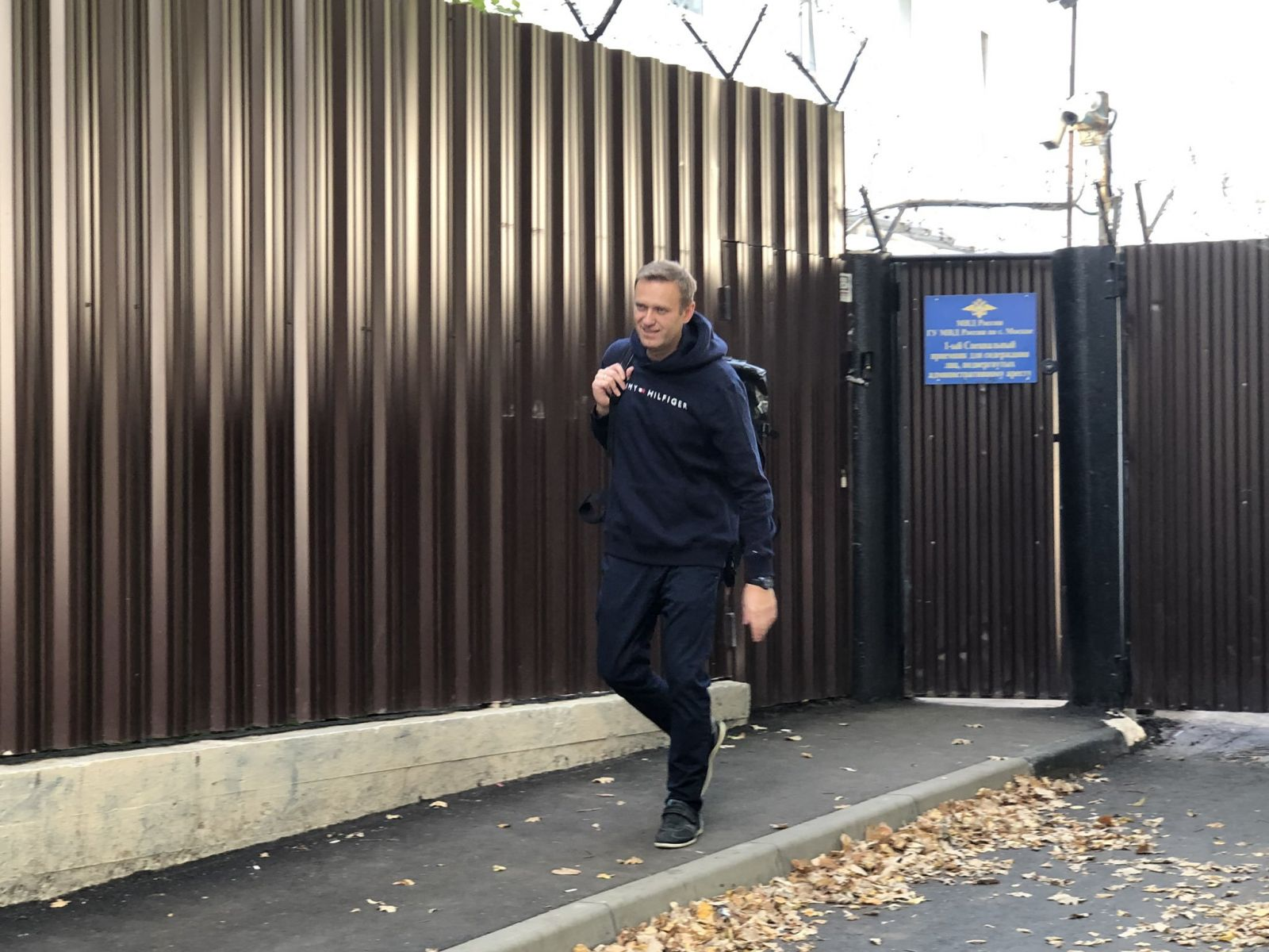В Москве вышел на свободу Навальный