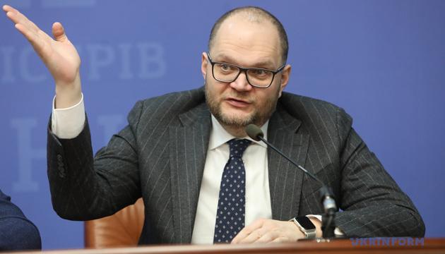 Кабмин назначил ответственных за культуру, спорт и кино в Украине