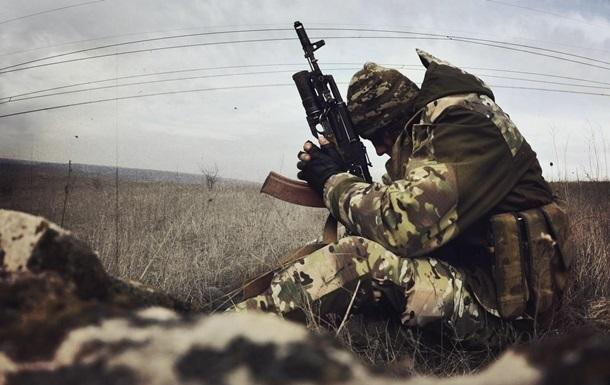 Украинские военные уничтожили на Донбассе четырех боевиков