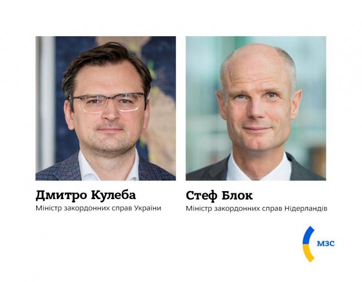 Украина и Нидерланды обсудили выход России из консультаций по катастрофе...
