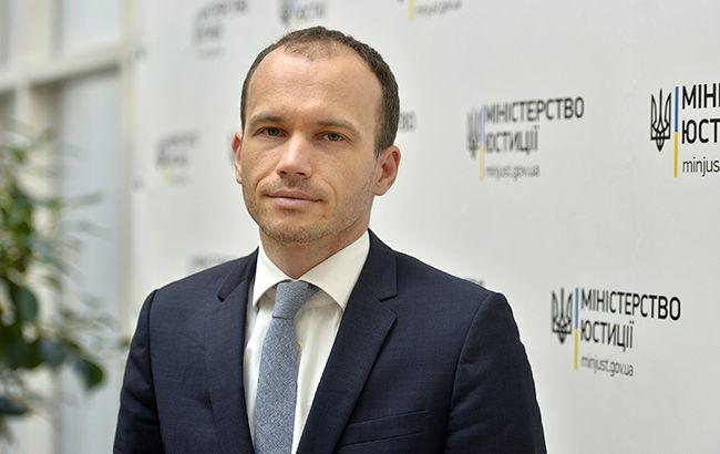 Малюська предложил вывести из-под люстрации бывших членов Компартии