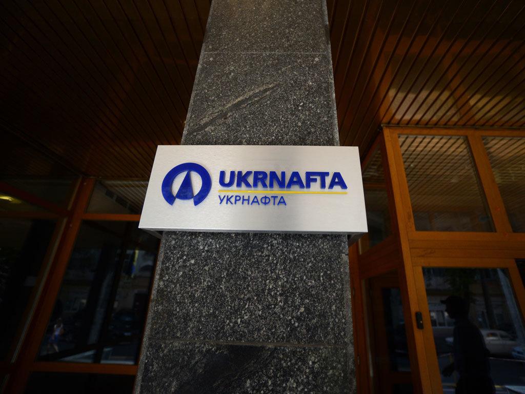 В РФ не получили решение арбитража по делу Укрнафты, но будут его оспари...