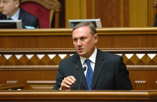 Партия регионов настаивает на рассмотрении госбюджета-2010 на этой недел...