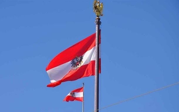 Власти Австрии объявили 2019 годом Украины, - Парубий