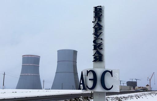 Латвия может прекратить торговлю электроэнергией с Беларусью