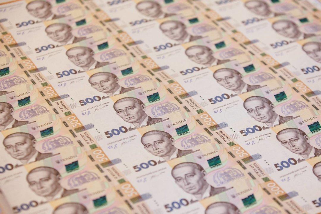 Бюджет-2020 передан Зеленскому на подпись