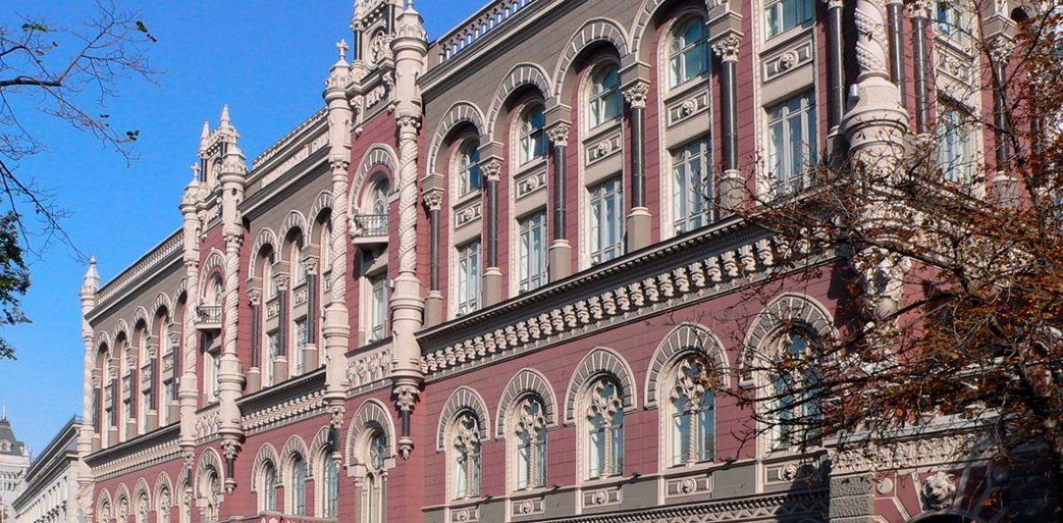 В марте банки получили 4,5 млрд грн прибыли, – НБУ