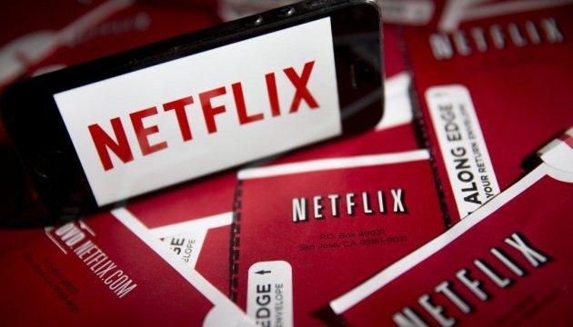 В Netflix появится украинская озвучка