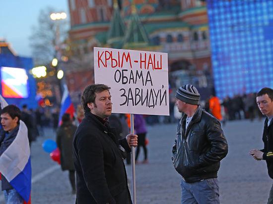 Украинские недра на крымском шельфе Россия пустит с молотка
