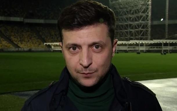 Зеленский заявил о начале распространения билетов на дебаты