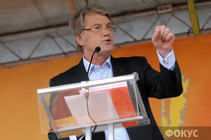 Ющенко возглавит «Нашу Украину» на выборах в Верховную Раду