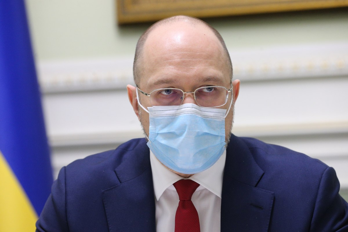 Адаптивный карантин работает: Кабмин не собирается вводить локдаун по всей Украине
