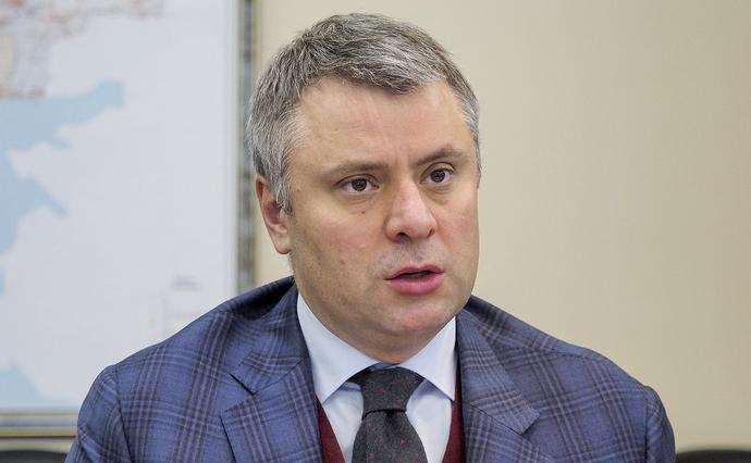 """В """"Нафтогазе"""" рассказали об """"унизительном шантаже"""" """"Газпрома"""" на переговорах"""