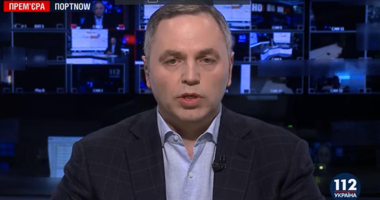 Полиция по заявлению Портнова открыла дело против журналистов Радио Своб...
