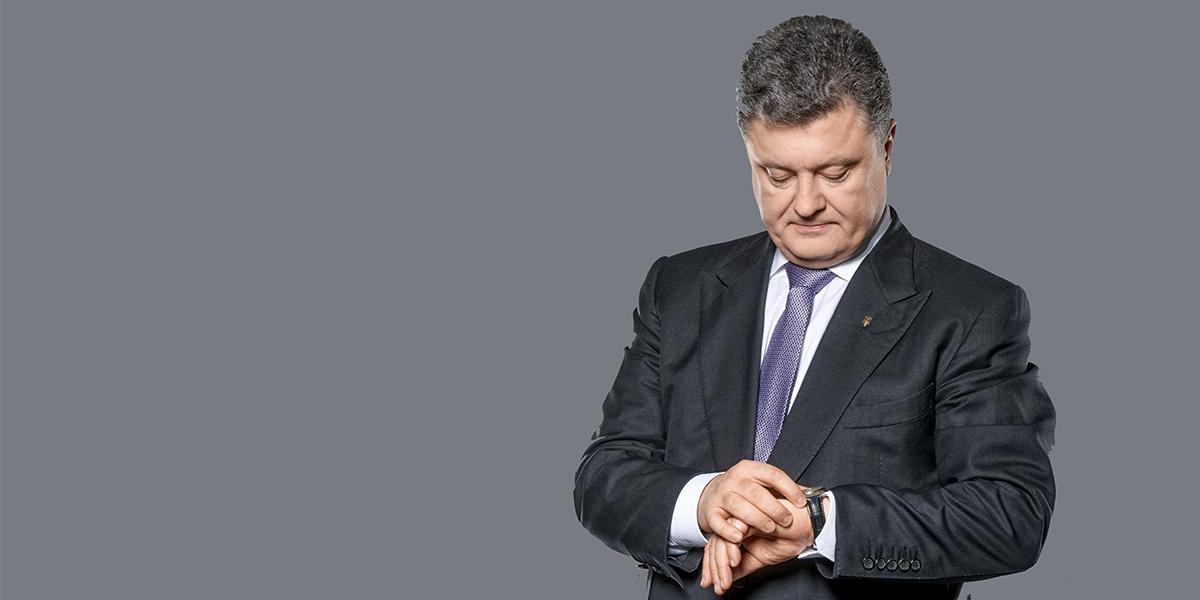 Горе побежденным. Что ожидает Петра Порошенко после выборов