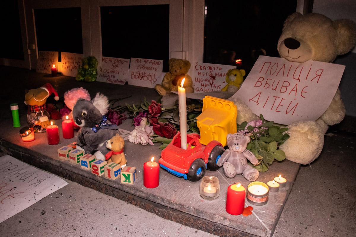 Полицейские пули. Как смерть 5-летнего Кирилла подняла вопрос о сути реф...