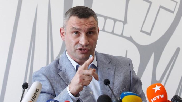 """Кличко рассказал, как будет жить Киев в """"оранжевой зоне"""""""