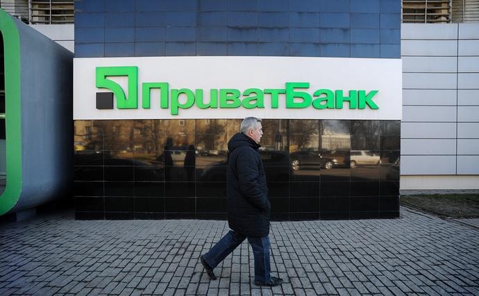 Судебных заседаний по делам ПриватБанка не будет до конца января, – НБУ