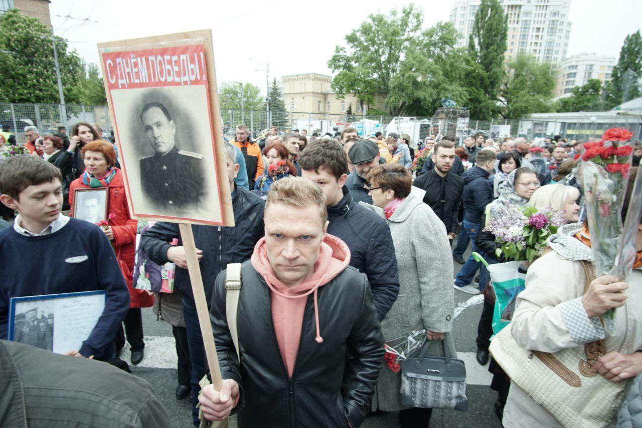 Разговорчики в строю. Как в Киеве встретили 9 мая