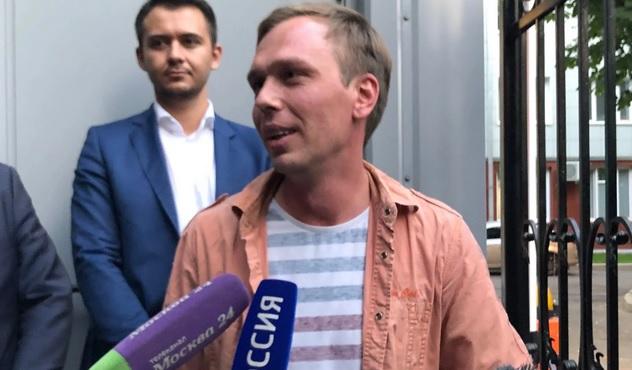 Российский журналист Голунов вышел на свободу