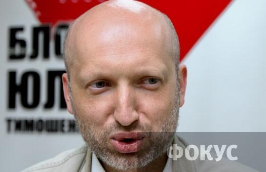МВФ не поставил точку в сотрудничестве с Кабмином, - Турчинов
