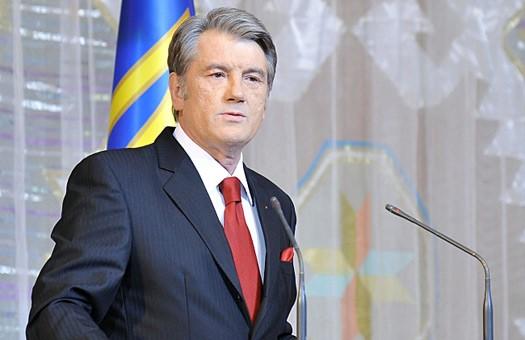 Ющенко представит свою предвыборную программу в понедельник