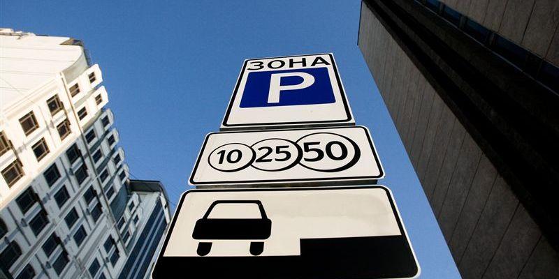 В Киеве будет 125 тыс. автопарковочных мест, - Киевсовет