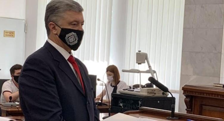 Адвокат Порошенко обвинил Венедиктову в лицемерии из-за прошения о перен...