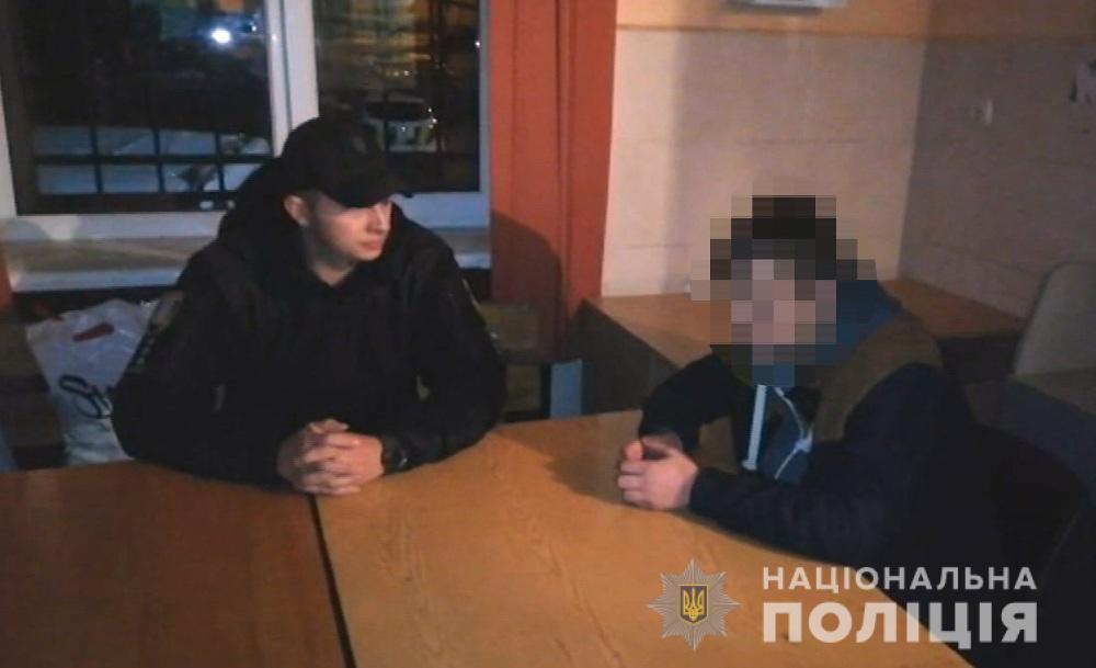 Под Одессой ранее судимый 15-летний подросток убил школьницу