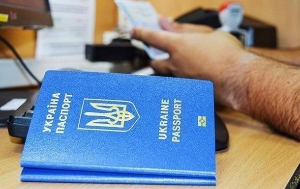 Украина договорилась о безвизе с Доминиканой