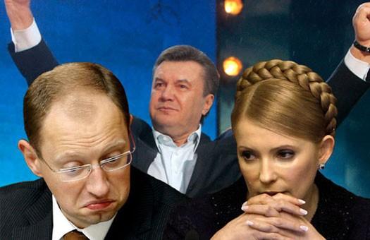 Яценюк предрек Тимошенко и Януковичу участь большевиков