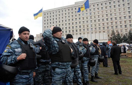 """Рада освободила """"Беркут"""" от ответственности за избиение людей"""